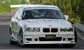 BOMEX ボメックス BOMEX COLLECTION ボメックスコレクション フロントバンパースポイラー BMW-FB-01 未塗装品 BMW E36