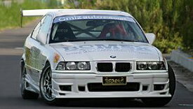 BOMEX ボメックス BOMEX COLLECTION ボメックスコレクション リアバンパースポイラー BMW-RB-01 未塗装品 BMW E36
