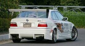 BOMEX ボメックス BOMEX COLLECTION ボメックスコレクション サイドステップ BMW-SS-01 未塗装品 BMW E36