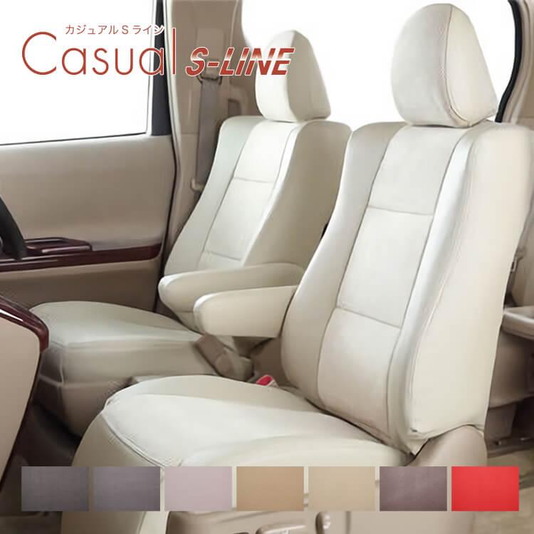 エスティマ シートカバー ACR5#W/GSR5#W 一台分 ベレッツァ T297 カジュアルSライン シート内装