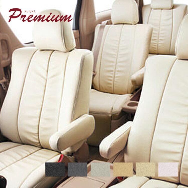 エスティマ シートカバー ACR5#W/GSR5#W 一台分 ベレッツァ T292 プレミアム PVCレザー シート内装