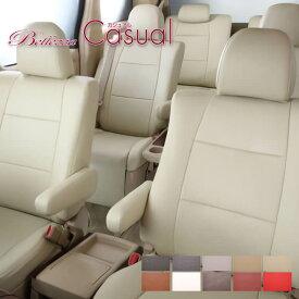 フリード シートカバー GB3 一台分 ベレッツァ 品番:H118 カジュアル シート内装