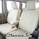 Clazzio クラッツィオ シートカバー NV350キャラバン E26 クラッツィオ ジュニア Jr. EN-5267