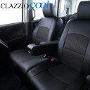 送料無料 Clazzio クラッツィオ シートカバー ソリオ ソリオハイブリッド MA26S MA36S 2WD クラッツィオ クロス X ES-6280