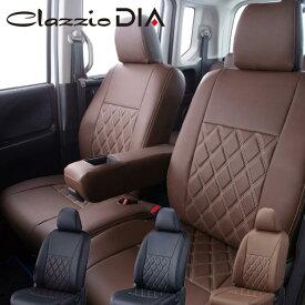 デリカ D5 シートカバー CV1W 8人乗り 運転席パワーシート ディーゼル車 一台分 クラッツィオ EM-7601 クラッツィオ ダイヤ DIA シート 内装