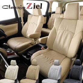 タント タントカスタム シートカバー LA650S X Xターボ RS 一台分 クラッツィオ ED-6517 クラッツィオ ツィール ziel シート 内装