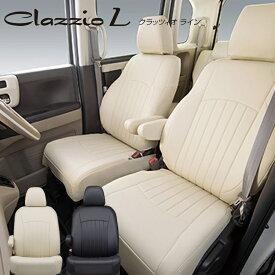 タント タントカスタム シフォン カスタム シートカバー LA600S LA610S LA600F LA610F 一台分 クラッツィオ ED-6515 クラッツィオ ライン clazzio L 送料無料 内装