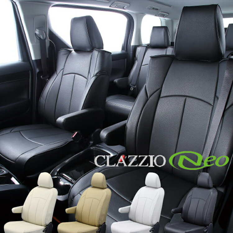 クラッツィオ シートカバー クラッツィオ ネオ プリウス PHV ZVW52 S Sナビパッケージ A Clazzio シートカバー 送料無料 ET-1190