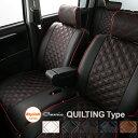 クラッツィオ シートカバー キルティング タイプ ミライース eS LA350S LA360S Clazzio シートカバー 送料無料 ED-6580 ED-6...