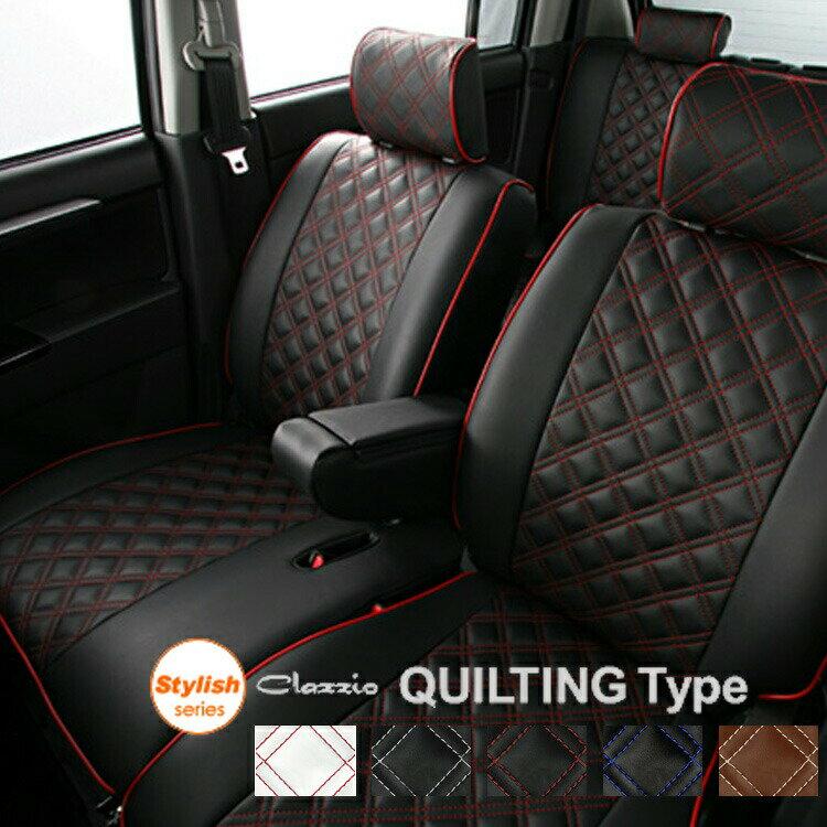 クラッツィオ シートカバー キルティング タイプ ヴォクシー ヴォクシーハイブリッド VOXY ZRR80G ZRR80W ZRR85G ZRR85W ZWR80G ZWR80W Clazzio シートカバー ET-1581 ET-1582