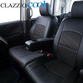 クラッツィオ シートカバー クラッツィオ cool クール N BOX N-BOX N ボックス JF3 JF4 Clazzio シートカバー 送料無料 EH-2049