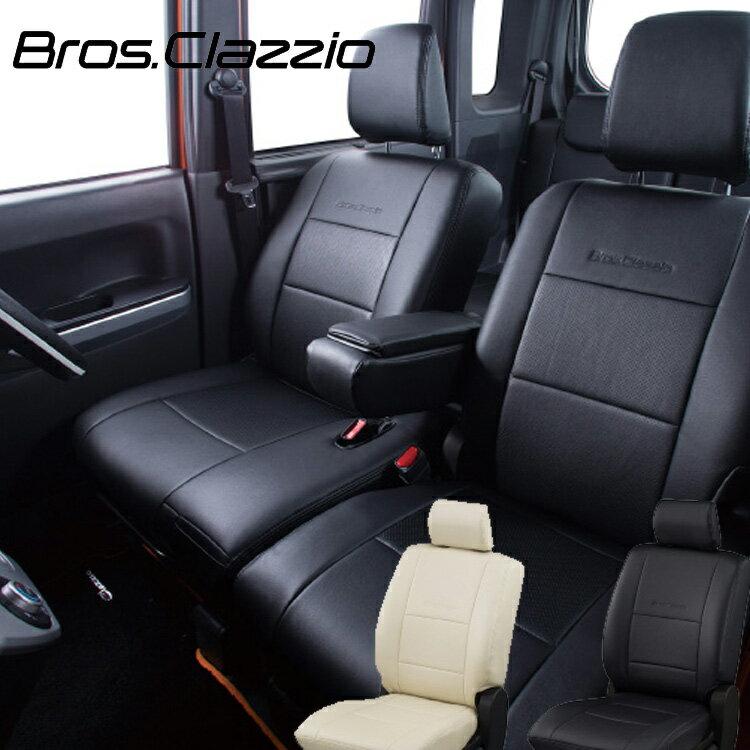クラッツィオ シートカバー ブロスクラッツィオ NEWタイプ N BOXカスタム JF3 JF4 Clazzio シートカバー 送料無料 EH-2045