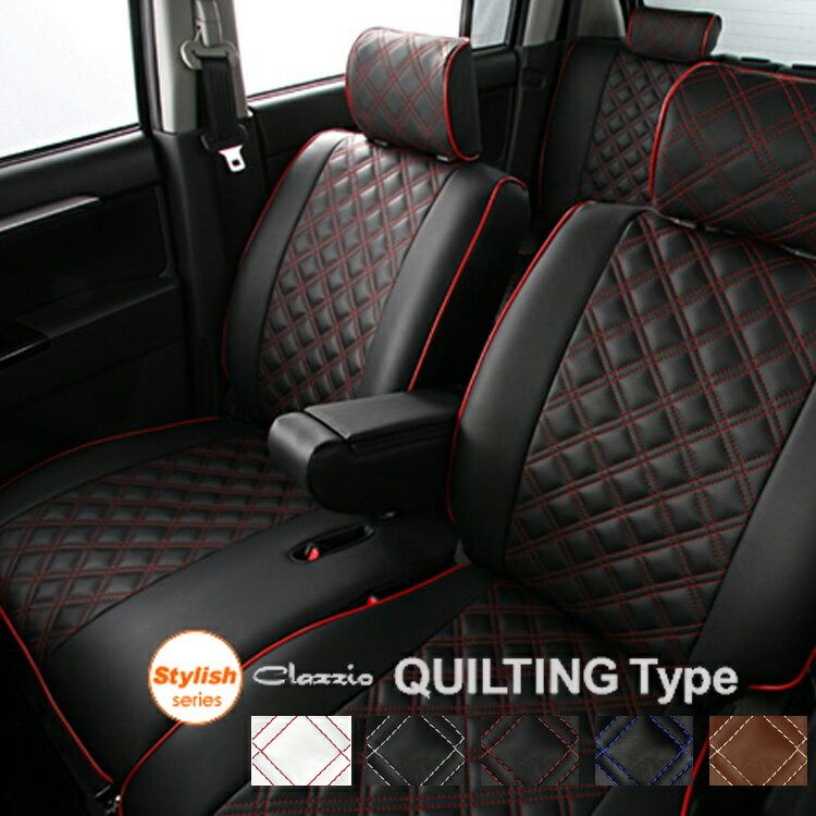 クラッツィオ シートカバー キルティング タイプ N BOXカスタム JF1 JF2 Clazzio シートカバー 送料無料 EH-0324