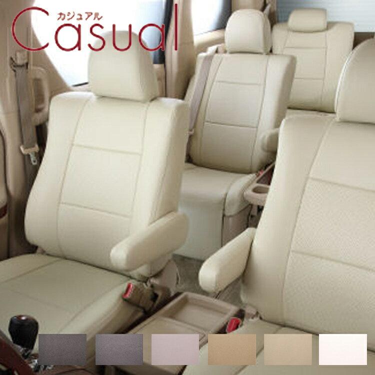 エスティマ シートカバー ACR5#W/GSR5#W 一台分 ベレッツァ 品番:295 カジュアル シート内装