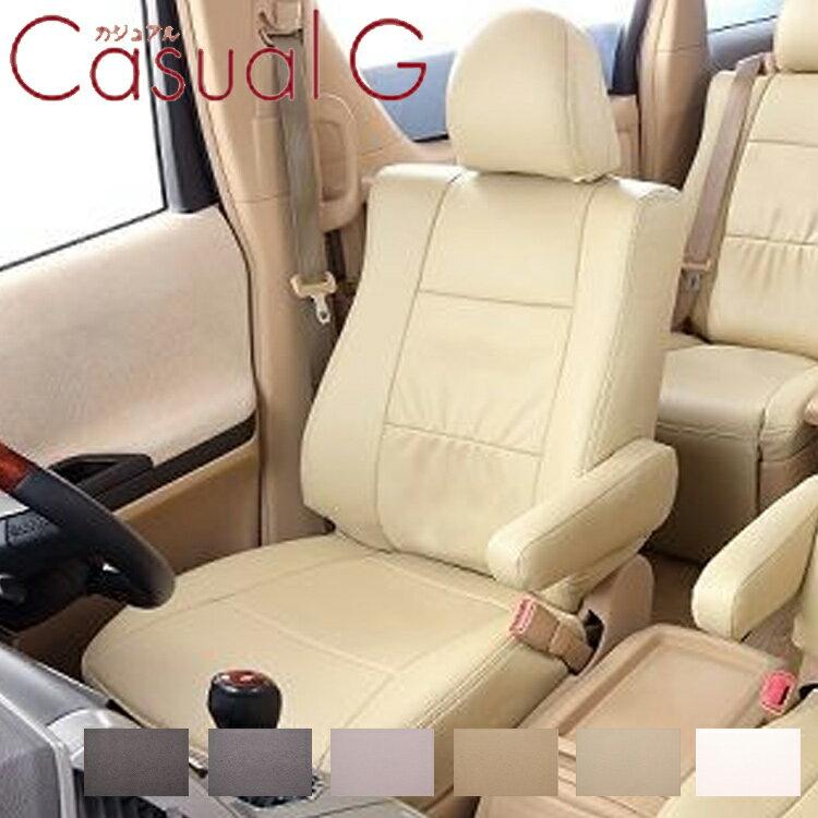 ベレッツァ シートカバー カジュアルG ヴォクシー ZRR80G ZRR80W ZRR85G ZRR85W Bellezza シートカバー CASUAL G T080 T081 送料無料