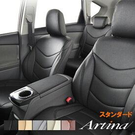 N BOX シートカバー JF1/JF2 4人乗り 一台分 アルティナ 品番◆A3726 スタンダード