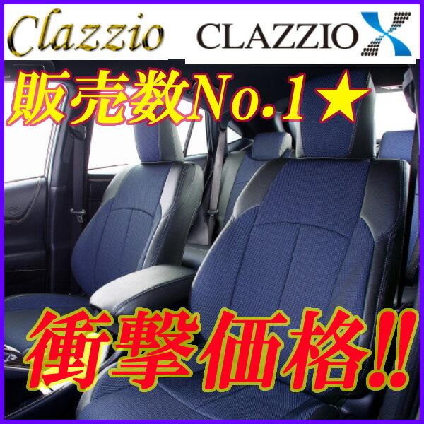 クラッツィオ NV350キャラバン E26 シートカバー クラッツィオ クロス X EN-5267 Clazzio