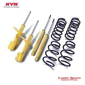 KYB カヤバ ライフ JC1 ショックアブソーバー サスペンションキット Lowfer Sports LKIT-JC1 配送先条件有り