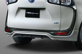 TRD シエンタ 170 系 リヤバンパースポイラー 塗装済 MS313-52016 配送先条件有り