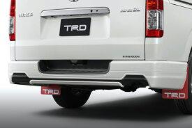 TRD ハイエース 200系 KDH200 211 220 GDH200 211 220 TRH200 210 220 リヤバンパースポイラー 塗装済 MS313-26001 配送先条件有り