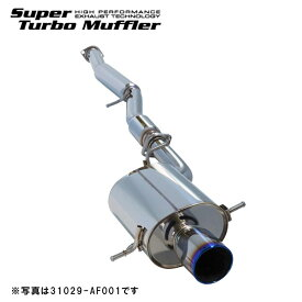 アルト アルトワークス マフラー HA36S HKS 31029-AS001 スーパーターボマフラー 配送先条件有り
