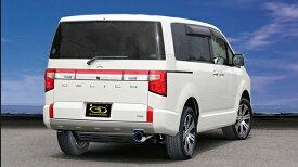 ガナドール デリカD:5 3DA-CV1W マフラー 右シングル出し(サークルテール) GVE-040BL GANADOR Vertex 4WD SUV バーテックス 4WD SUV