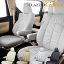 キューブ シートカバー Z12 NZ12 一台分 クラッツィオ EN-0506 クラッツィオジャッカ 内装 送料無料