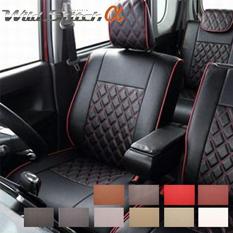 エスティマ シートカバー ACR5#W/GSR5#W 一台分 ベレッツァ T298 ワイルドステッチα シート内装