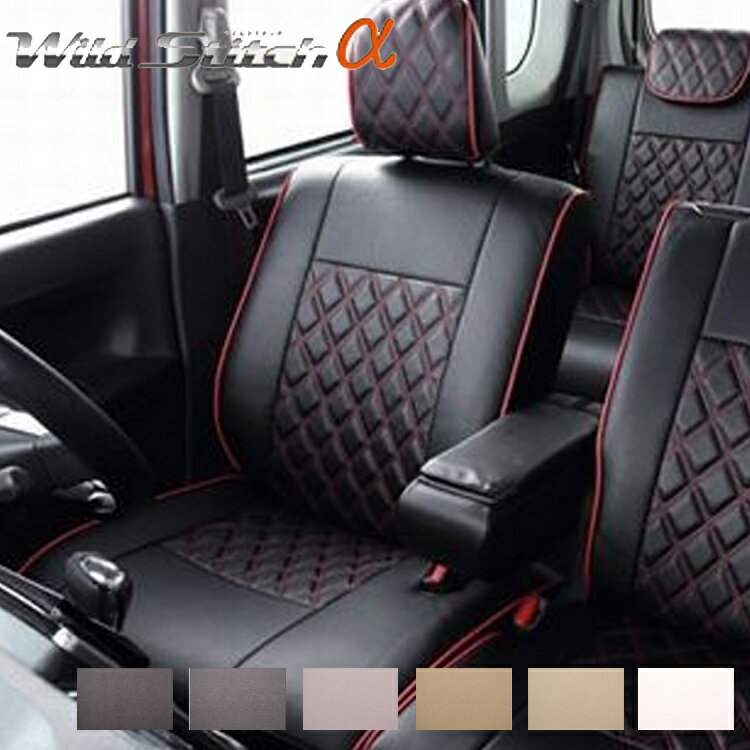 エスティマ シートカバー ACR5#W/GSR5#W 一台分 ベレッツァ T295 ワイルドステッチα シート内装