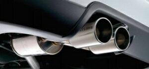 ニスモ エルグランド E51 スポーツマフラー リアタイプ B0100-RN1E1 配送先カーショップのみ