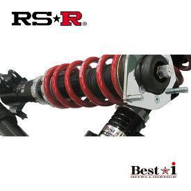 RS-R プリウス ZVW51 Aツーリングセレクション 車高調 ハードバネレート仕様 BIT580H ベストi RSR 条件付き送料無料
