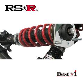 RS-R プリウス ZVW51 Aツーリングセレクション 車高調 ソフトバネレート仕様 BIT582S ベストi RSR 条件付き送料無料