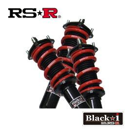 RS-R プリウス ZVW51 Aツーリングセレクション 車高調 BKT582M ブラックi RSR 条件付き送料無料