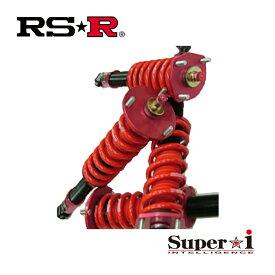 RS-R レクサス RC300 ASC10 Fスポーツ 車高調 SIT104M スーパーi RSR 条件付き送料無料