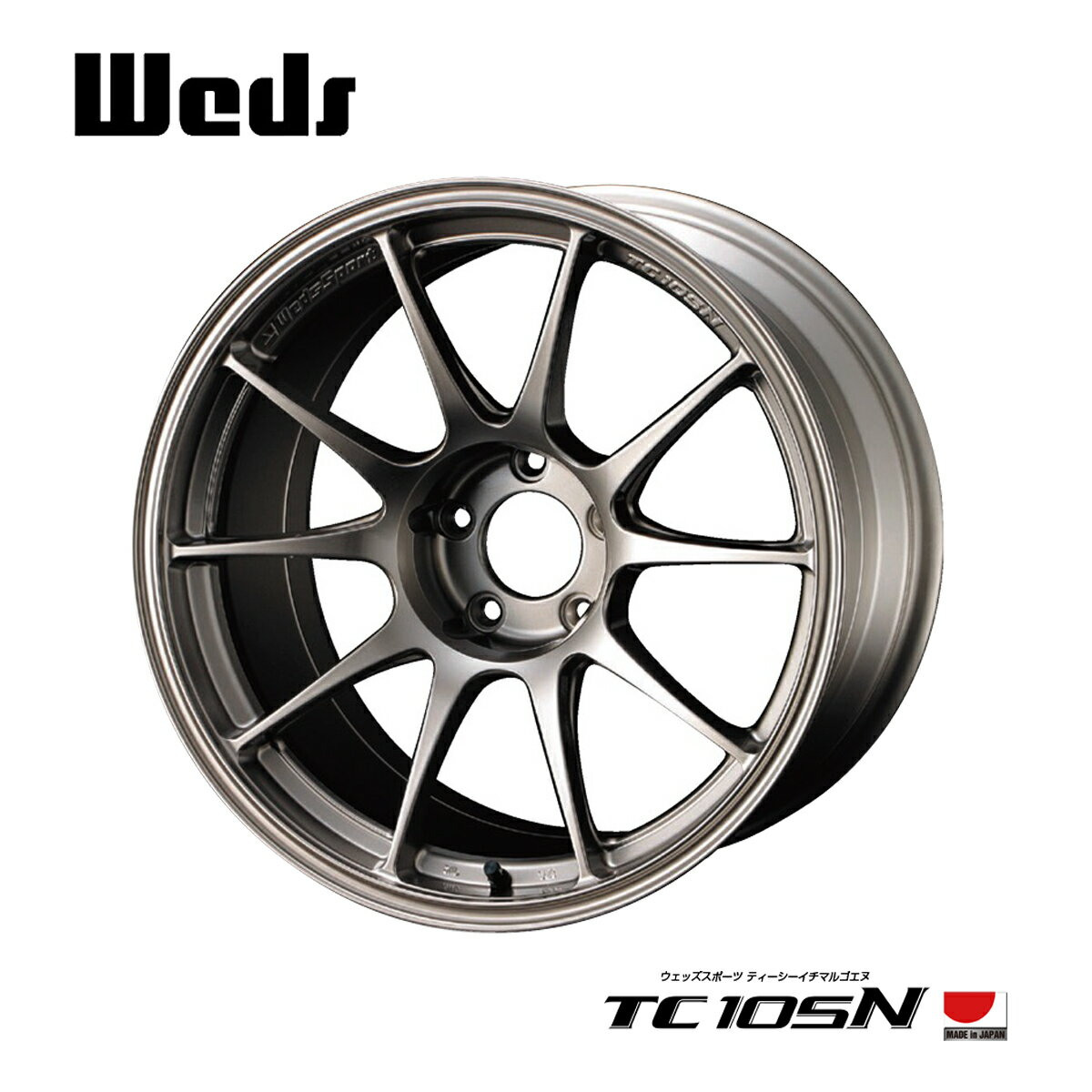 ウエッズスポーツ WedsSport TC105N ホイール 1本 18 インチ 5H114.3 9.0.J+50 ウェッズ WEDS