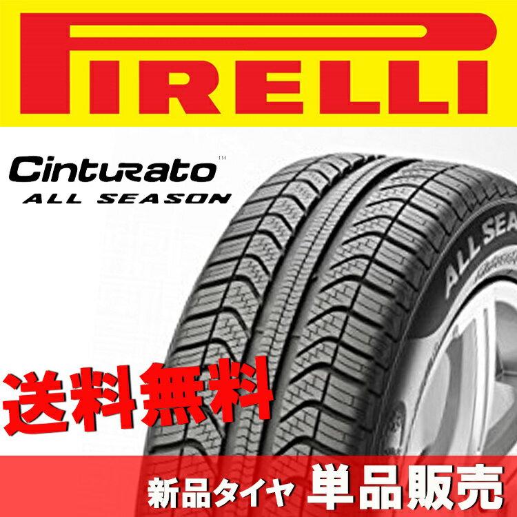 ピレリ PIRELLI Cinturato ALL SEASON チントゥラート オールシーズン 15インチ タイヤ 1本 165/60R15 77H 2532900