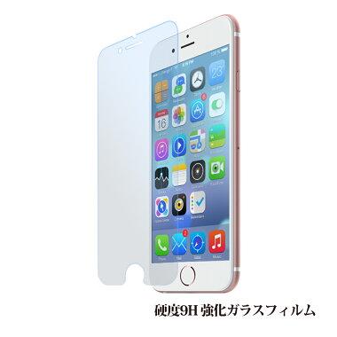 【レビューを書いてメール便送料無料】iPhone6専用ガラスフィルム表面硬度9H0.33mm