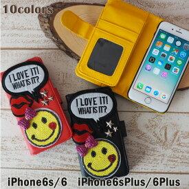 iPhone6 iPhone6s iPhone6Plus iPhone6sPlus ケース にこちゃん スマイル ワッペン くちびる スタッズ SMILE 財布 手帳型 スマホ 送料無料