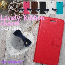 iPhoneX iphoneXS 新iphone ケース リボン ファー チャーム ベロア ハート かわいい ラブリー 冬 手帳型 スマホ カバー