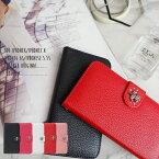 iPhone6iPhone6sケース百合の紋章クロススワロスワロフスキーシンプルかっこいいペア女性男性手帳型スマホ送料無料