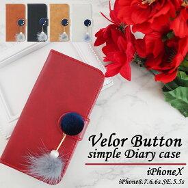 iPhoneX iphoneXS iphone8 iphone7 iphone6 6s iPhone5.SE ケース ベロア ボタン ファー ピアス 風 パール ベルベット チャーム シンプル 大人可愛い 手帳型 スマホ カバー