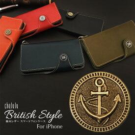 栃木レザー ケース 本革 アイフォン iphoneケース スマホケース iphoneXS X iPhone8Plus iPhone7 プラス iPhone6 Plus 手帳型 マグネット