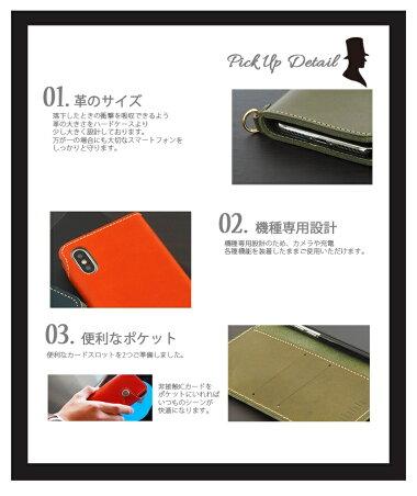 【chalulu】iPhone8iPhone7ケース手帳型iPhone8ケースiPhone7ケース手帳型ケース栃木レザー本革スマホケースiPhoneケースメンズ9Hガラスフィルムセット