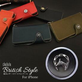 栃木レザー ケース 本革 アイフォン iphoneケース スマホケース iPhoneSE第2世代 iPhone8 iPhone7 手帳型 マグネット