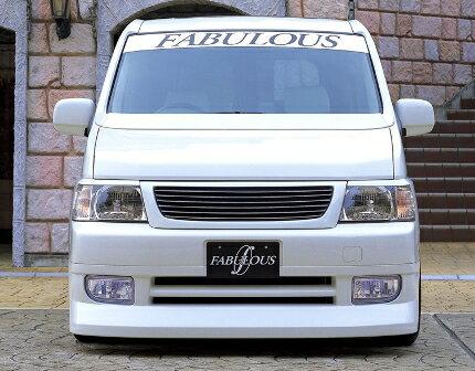 ファブレス ステップワゴン RF3 4 フロントグリル FABULOUS