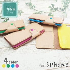 栃木レザー アイフォン ケース iPhoneX iphoneXS iPhone8 iPhone7 iPhone6s 6 手帳型 スマホ ケース ヌメ革 本革