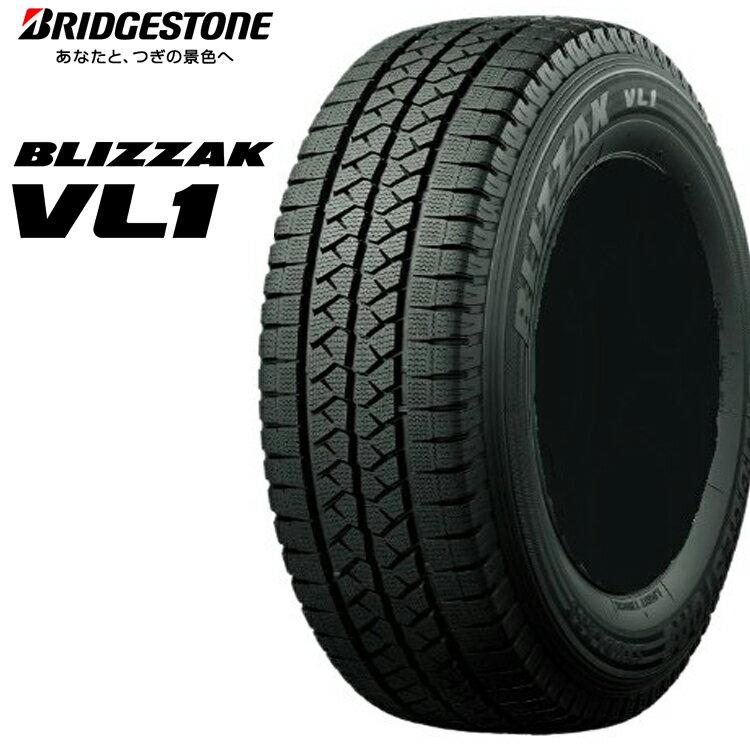 スタッドレスタイヤ BS ブリヂストン 15インチ 4本 195/85R15 113/111L ブリザック W979 スタットレス チューブレスタイプ LXR02732 BRIDGESTONE BLIZZAK W979