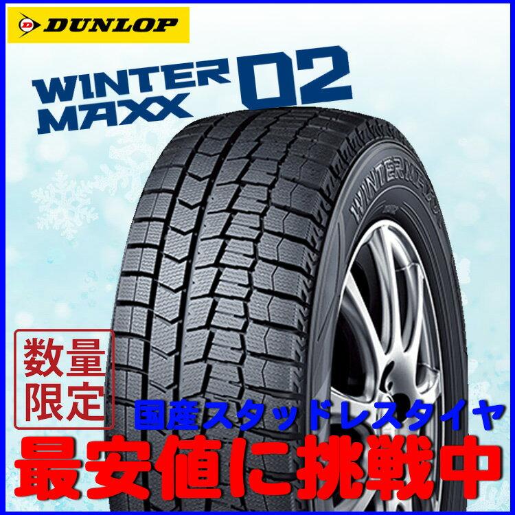 スタッドレス タイヤ 16インチ ダンロップ ウインターマックス WinterMAXX WM02165/50R16 165/50-16 1本 新品 冬用 デイズ ムーヴ ウェイク 軽