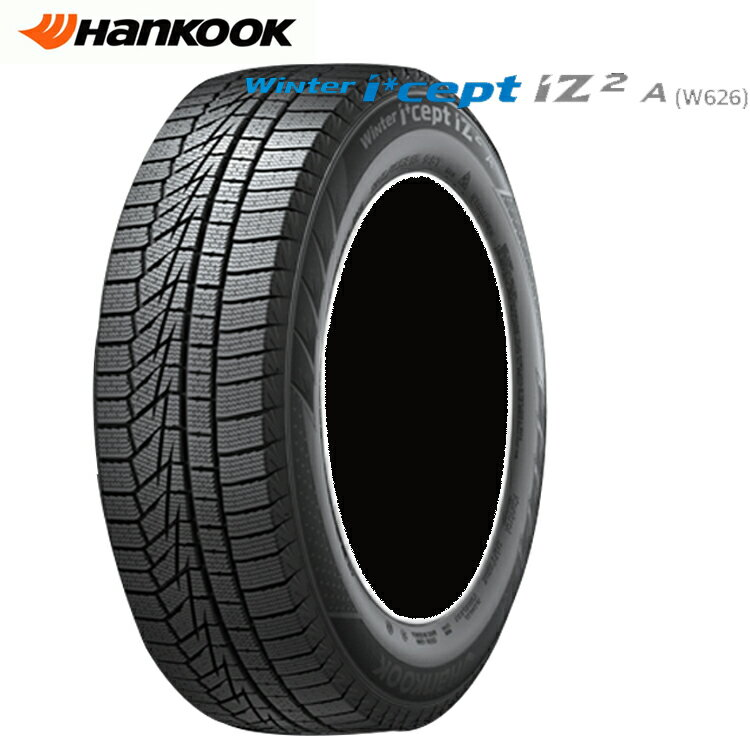 スタッドレスタイヤ ハンコック 14インチ 4本 185/65R14 T ウィンターアイセプトiZ2A 冬用 スタットレスタイヤ HANKOOK Winter i cept iZ2A W626
