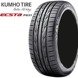 17インチ 215/45R17 夏 サマー スポーツタイヤ クムホ エクスタ PS31 4本 1台分セット KUMHO ECSTA PS31